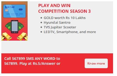 Vodafone Play & Win Competition 2019 Season 3 : vodafone